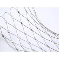 Buy cheap Silvery Stainless Steel Ferrule Mesh Corrosion Resistance For Zoo Animal Protection from wholesalers