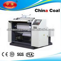 Wholesale Thermal Paper Slitting and Rewinding Machine from china suppliers