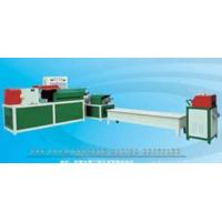 Buy cheap Plastic Recycling Machine from wholesalers