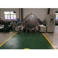 High Reliable Zirconia Ceramic Sintering Furnace JR Series With Resistance Heating