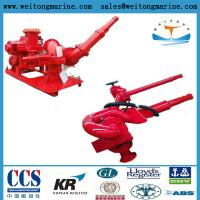 China Electric Fire Monitor for Marine Fire Fighting on sale