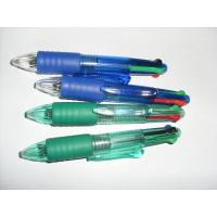 Buy cheap 4 in 1 mini multi color pen multi ink pen 4 ink color refill in one pen from wholesalers