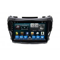 Buy cheap Integrated Car GPS Navigation System 2 Din Android Auto Radio With DVD Player from wholesalers
