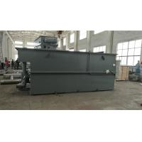 Buy cheap Big Capacity DAF Machine , Dissolved Air Floatation System For Sewage Treatment from wholesalers