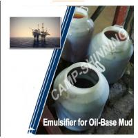 Buy cheap Strong Anti Pollution Organic Emulsifier , Adjustable Performance Secondary Emulsifier from wholesalers