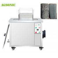 Buy cheap A Cabin Air Filter Ultrasonic Cleaner With Frequency Sweep Mode from wholesalers