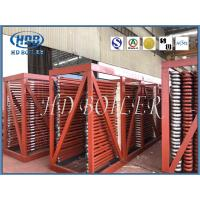 Buy cheap Heat Exchangers Boiler Auxiliaries Superheater Coils For Utility / Power Station Plant from wholesalers