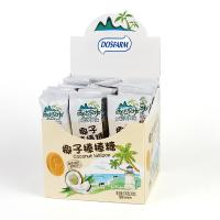 Buy cheap 10g Coconut lollipop True coconut flavor candy Packed in box from wholesalers