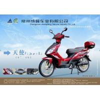 Wholesale Electric Car Vehicle from china suppliers