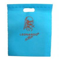 Buy cheap 2012 non-woven shopping fashion bag from wholesalers