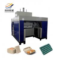 Buy cheap 30 holes egg tray machine line / paper fruit tray making machine / high speed automatic egg tray machine from wholesalers