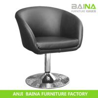 Buy cheap used commercial stool BN-1809 from wholesalers