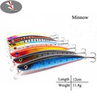 120mm 11.8g Hot Selling 2016 Fishing Lure OEM manufacturer minnow fishing lures
