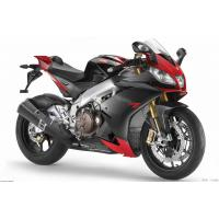 Buy cheap EEC Electric Motorcycle GT690E from wholesalers