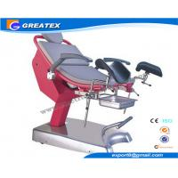 Wholesale Medical Operation Table Gynecological Chair  With Three Electrical Motors from china suppliers