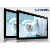 Buy cheap 22 Ultra Thin Elevator Digital Signage Touch Screen Wall Mounted from wholesalers