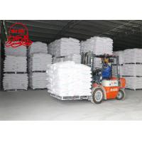 Buy cheap 98% Purity 2000Mesh Activated Calcium Carbonate , Heat Proof CACO3 Precipitate from wholesalers