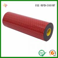 Wholesale 3M GPH-160GF VHB foam Tape _ 3M 160GF High temperature resistant VHB foam Tape from china suppliers