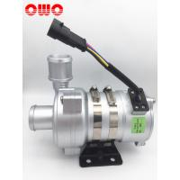 Buy cheap DC24V 240W Auto Electric Water Pump Brushless Motor from wholesalers