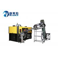 Buy cheap Nine Cavities Rotary Blowing Machine PET / PE / PC Material Servo Motor from wholesalers