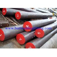 Buy cheap Super Incoloy A286 Stainless Steel Bars ASTM SGS / BV / ABS / LR / TUV / DNV / BIS / API / PED from wholesalers