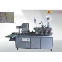 Single Straw Packing Machine(With Color Print) Manufactures