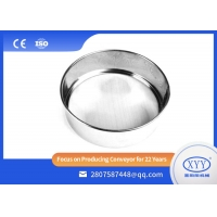 Buy cheap 70 100 Micron Stainless Steel Test Sieves 150 Micron 200 Micron wire mesh sieve from wholesalers