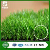 Buy cheap Hot selling brush machine artificial fake turf for landscaping field indoor outdoor putting from wholesalers