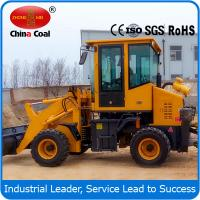 WZ25-16 Hydraulic Backhoe Loaders Manufactures
