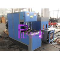 Buy cheap 1 L Semi Automatic Pet Blowing Machine , Stretch Blow Moulding Machine 1200bph Capacity from wholesalers