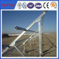 Buy cheap solar panel installation aluminum alloy ground solar mount system from wholesalers