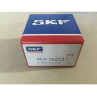 Buy cheap High performance Needle Bearing RCB 162117 product