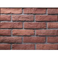 Type A series, Manufactured thin brick veneer for wall cladding with special antique texture Manufactures