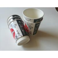 Wholesale 8oz,12oz,16oz customized double wall paper cup printed disposable paper cup for coffee from china suppliers
