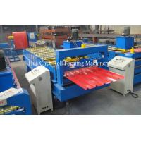 high grade 45# steel(plated chrome on surface) Color Steel Trapezoidal Roof Panel Roll Forming Machine
