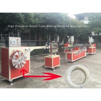 Buy cheap Trailer Pneumatic Pa Double Wall Fuel Pipe Making Machine from wholesalers