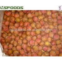 Buy cheap frozen lychee from wholesalers