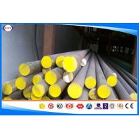 Buy cheap SCM 440 / 42 Crmo4 Hot Rolled Steel Bar ,Alloy Steel Bar , 10-320 mm Hot Rolled Steel Round Bar  from wholesalers