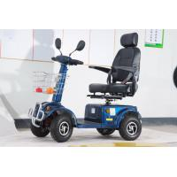 Buy cheap 4 wheel mobility scooter for elderly from wholesalers