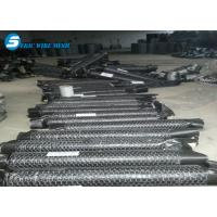Buy cheap eric  hot dipped double twisted hexagonal wire mesh fishing wire mesh from wholesalers