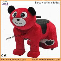 Buy cheap Kids Electric Power Ride on Motorcycle wheels Bike, Happy Trails Bear Plush Rocking Animal from wholesalers
