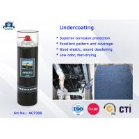 Buy cheap Rubberized Undercoating Low Odor Rust Protection Leak Fix Spray from wholesalers