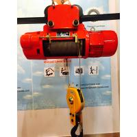 Buy cheap Single Rail Electric Wire Rope Hoist 220v - 440v In Yellow / Red Color from wholesalers