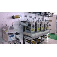 Double Faced Rotary Die Cutting Machine For Ordinary Cardboard / Corrugated Board Manufactures