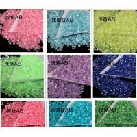 Buy cheap 14 facet cut neon ab stone resin stone acrylic stone for phone cover decoration from wholesalers