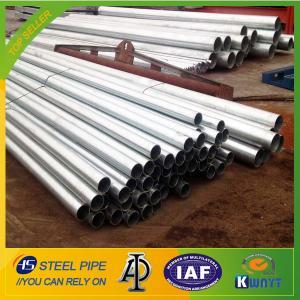 pre galvanized/zinc coated steel tube
