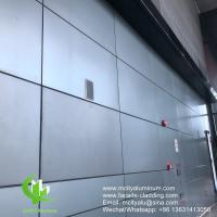 Buy cheap Metal aluminum facade curtain wall aluminum solid panel for facade cladding from wholesalers