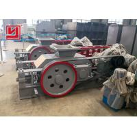 Buy cheap AC Motor Toothed Roller Crusher Used For Construction And Mining Industry from wholesalers