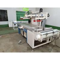 Buy cheap Tension Control Roll To Roll Printing Machine / Silk Screen Label Printing Machine from wholesalers