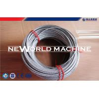 Buy cheap Ungalvanized and Galvanized Steel Wire Rope 12MM 19X7 With Hoist Parts product